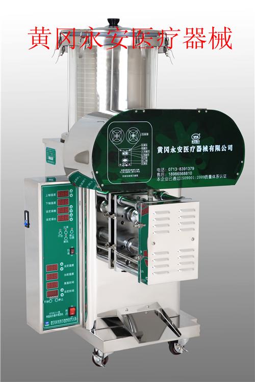 微压循环煎药包装一体机YJCX20/1+1