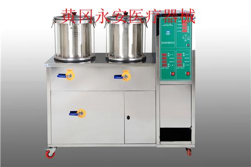 微压循环煎药包装一体机YJCX20/2+1
