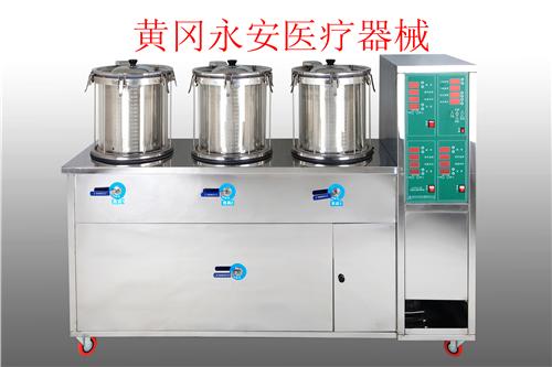 微压循环煎药包装一体机YJCX20/3+1