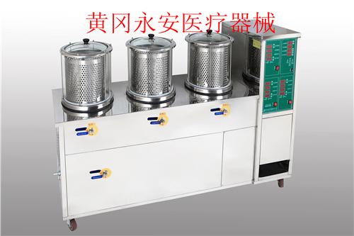 常温煎药包装一体机YJC20/3+1
