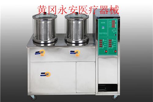 常温煎药包装一体机YJC20/2+1